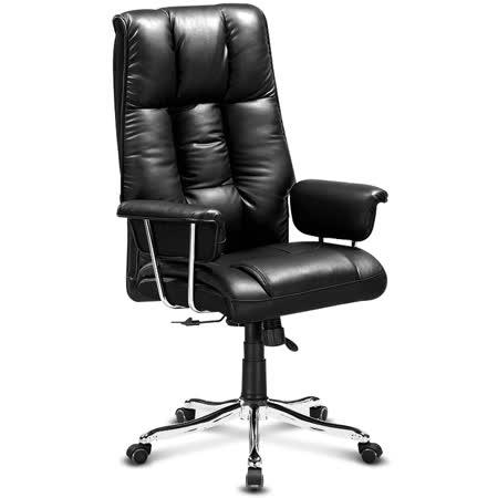 椅吧 舒適設計皮面電腦椅/辦公椅