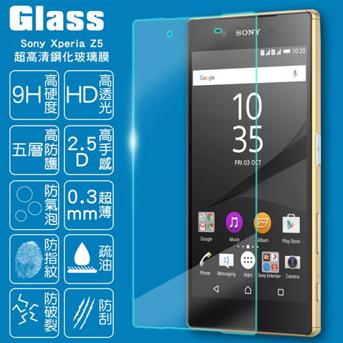 ~GLASS~9H鋼化玻璃保護貼^( Sony Xperia Z5^)