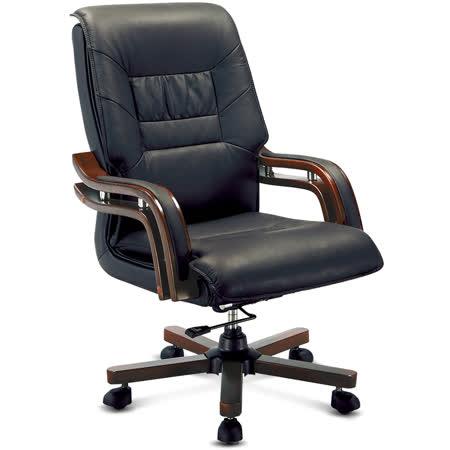 椅吧 流線舒適半牛皮主管椅/辦公椅
