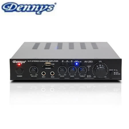 Dennys USB/FM/SD/MP3多媒體擴大機(AV-263)