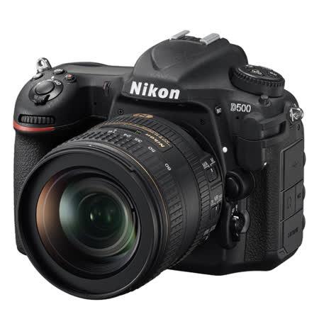 Nikon D500+16-80mm f/2.8-4E ED VR*(中文平輸)-送強力大吹球+細纖維拭鏡布+極細毛刷+數位清潔液+硬式保護貼