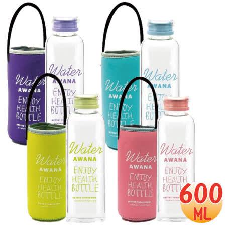 AWANA 馬卡龍塗鴉玻璃水瓶600ml附提袋(4色)
