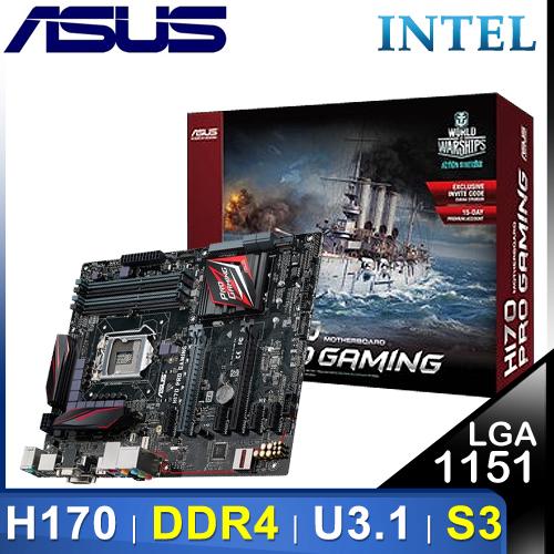ASUS 華碩 H170~PRO GAMING LGA1151 主機板~ 五年 ~