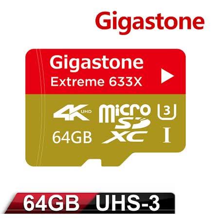 Gigastone 立達國際 64GB MicroSDXC UHS-1 U3 高速記憶卡 (附轉卡)