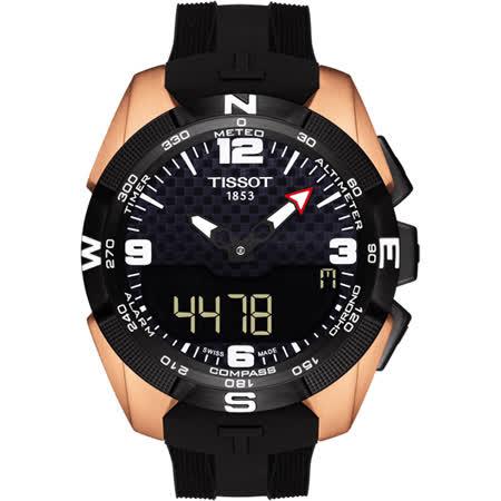 TISSOT T-TOUCH 鈦金屬太陽能觸控腕錶 NBA 特別版腕錶-45mm T0914204720700