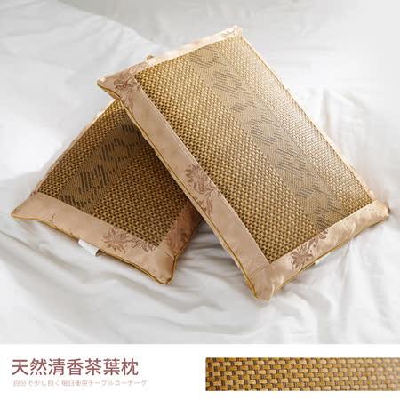【凱堡】MIT高山清香茶葉枕