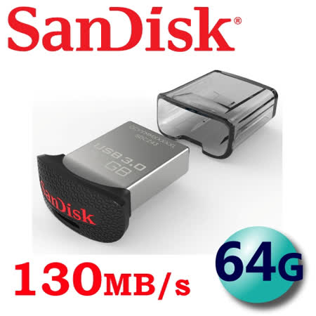 【公司貨】SanDisk 64GB Ultra Fit CZ43 USB3.0 隨身碟