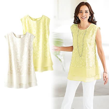 日本Portcros 現貨-優雅層次下擺網紗花朵長版上衣(黃色/4L)