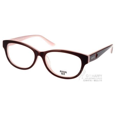 Anna Sui 光學眼鏡 氣質簡約典藏款 (棕-淡紫) #AS686-1 C285