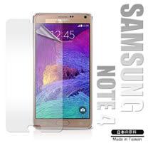 Monia Samsung Galaxy Note 4 / N910 / N910F 高透光亮面耐磨保護貼 保護膜