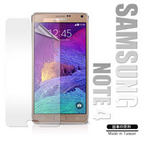 Monia Samsung Galaxy Note 4 / N910 / N910F 高透光亮面耐磨保護貼 保護膜