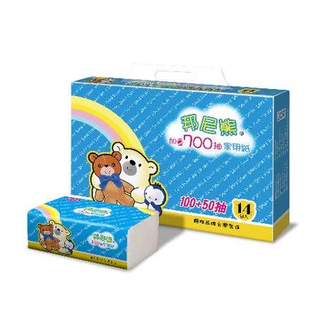 【Benibear邦尼熊】抽取式花紋家用紙150抽x84包/箱