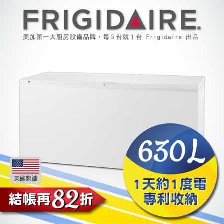 美國Frigidaire富及第 630L冷凍櫃 美國原裝 FFFC22M6QW (福利品贈基本安裝)