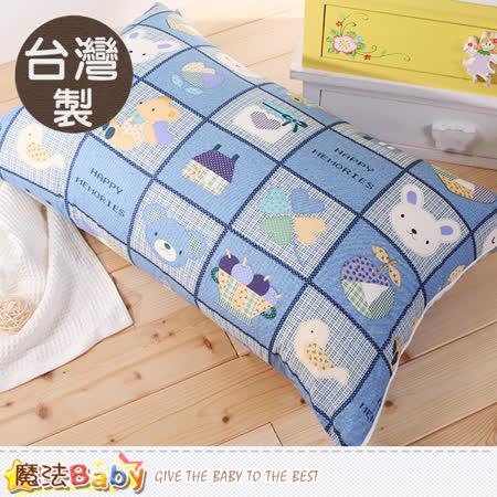 魔法家居~枕頭套 台灣製高級枕頭套 2個一組id61_a011