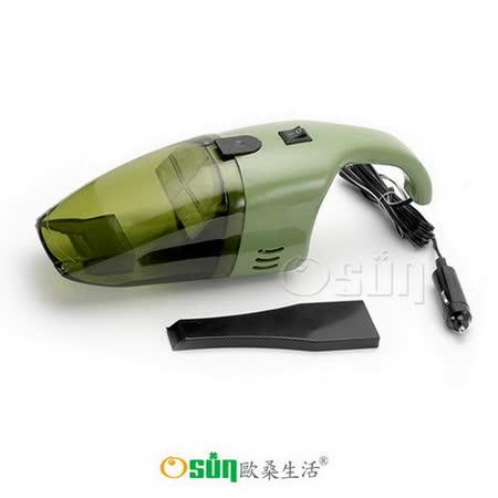 【Osun】乾濕兩用車用吸塵器 淨靜勁-JA18 綠色-2入