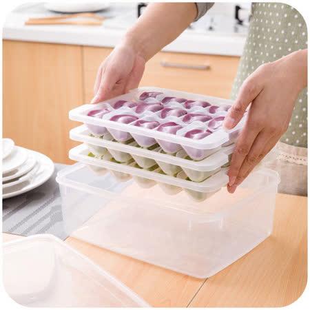 【PS Mall】速凍餃子盒 冰箱保鮮收納盒凍餃子三層保鮮盒 (J2138)