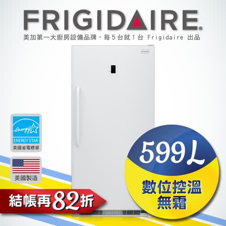 美國富及第Frigidaire 599L立式無霜冷凍櫃 美國原裝 FFFH21F6QW (福利品贈基本安裝)