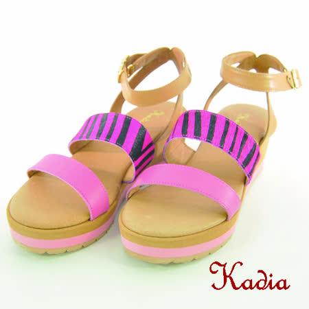 kadia.俏皮宣言 牛皮斑馬紋涼鞋(桃紅色)