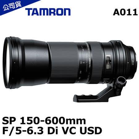 【周末特賣】Tamron SP 150-600mm F5-6.3 Di VC USD A011 俊毅公司貨 原廠保固3年