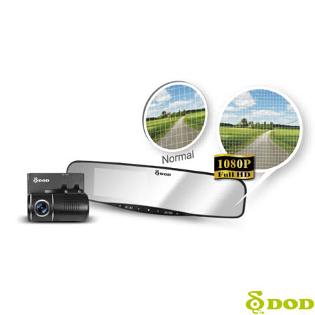 DOD RX500W 導航 行車記錄器FULL HD 後視鏡型1080P前後雙鏡頭行車記錄器