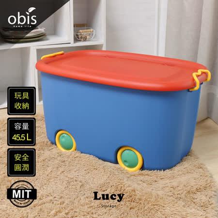 【obis】收納達人-Lucy露西汽車造型玩具收納箱(兩色可選)