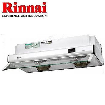 林內 RH-8021隱藏式烤漆白色排油煙機 80cm