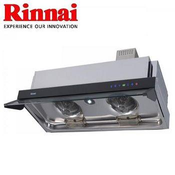 林內 RH-9628隱藏式全直流變頻油煙機 90cm