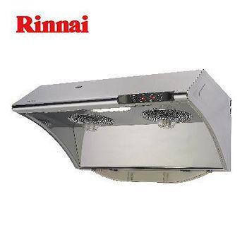 林內 RH-9033S 斜背式水洗+電熱油煙機 90cm