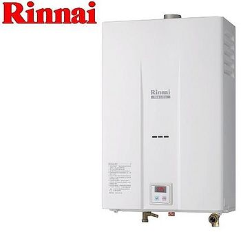 林內 RU-B1251FE屋內大廈型強制排氣控溫熱水器 12L