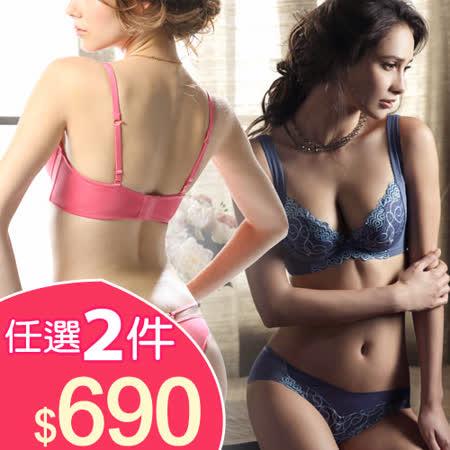 【LADY】極致精選! 調整型x沁涼無痕x蕾絲款配褲 ★ 買一送一(任選2件$690)