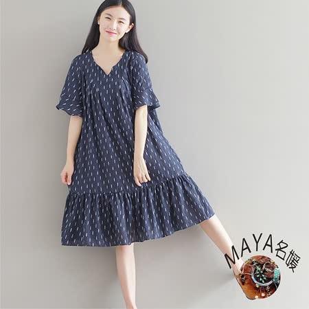 【Maya 名媛】s~xl細肩帶幾何雪紡洋裝長裙