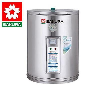 櫻花 EH0800S6儲熱式電熱水器 8加侖-直掛式