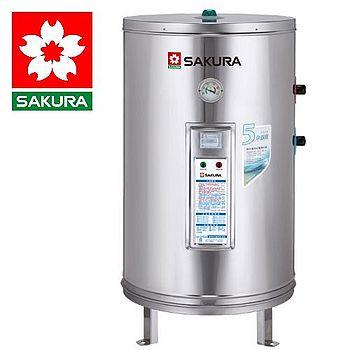 櫻花 EH2000S4儲熱式電熱水器 20加侖-直立式