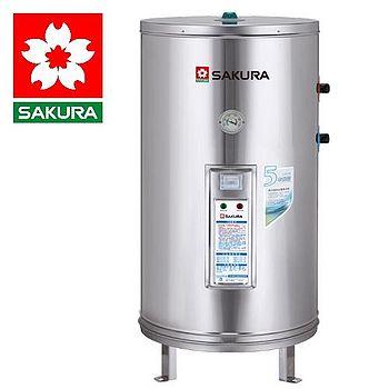 櫻花 EH3000S6儲熱式電熱水器 30加侖-直立式