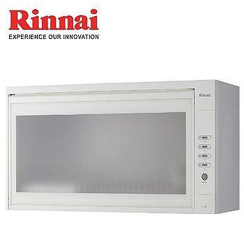 林內 RKD-380S懸掛式臭氧殺菌型烘碗機 白色-80CM