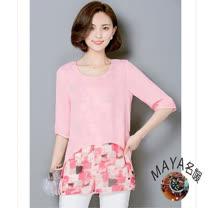 【Maya 名媛】m~4xl修飾身形假二件式飄逸長衫-嫩粉色