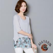 【Maya 名媛】m~4xl修飾身形假二件式飄逸長衫-淺灰色