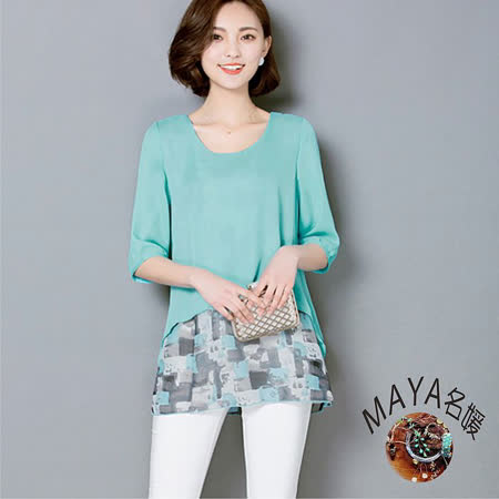 【Maya 名媛】m~4xl修飾身形假二件式飄逸長衫-藍綠色