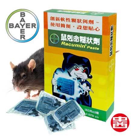 《鼠剋命》糊狀劑 (100g) 1入裝