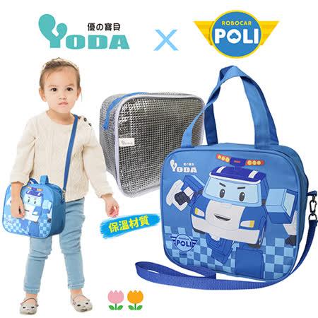 YoDa 救援小英雄波力保溫/保冷袋(POLI)