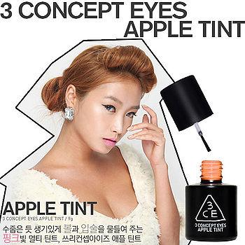 【即期品】韓國 3CE 毒蘋果兩用唇頰彩蜜9G-ORANGE (橘)(0002016072022)