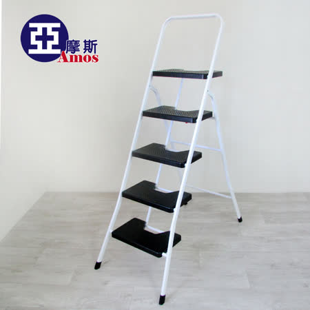 【Amos】居家豪華型酷黑五階折疊家用梯/摺疊收納梯