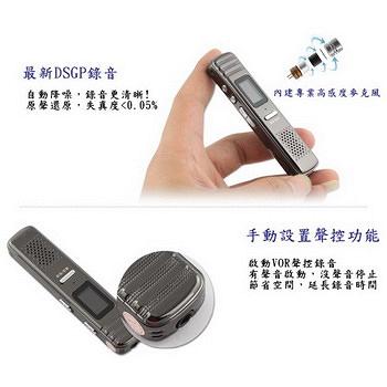 【VITAS】A200 迷你MP3錄音筆8G~可當MP3隨身聽 秘錄筆