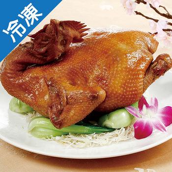 饗城蔗香燻雞1.2KG/隻