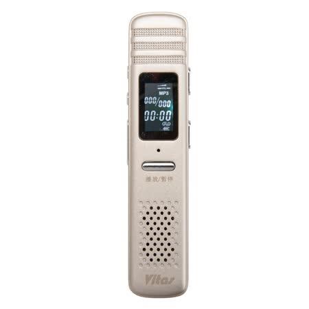 【VITAS】A200 迷你MP3錄音筆16G~可當MP3隨身聽 秘錄筆