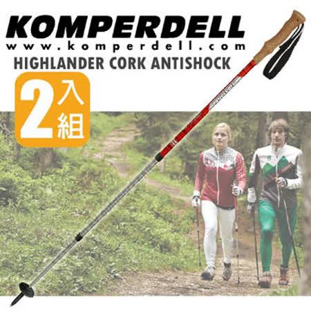 【KOMPERDELL奧地利】HIGHLANDER CORK ANTISHOCK 鋁合金軟木短握把避震登山杖(僅275g/雙支銷售)/7075鋁合金.專利Antishock_ 1742422-10