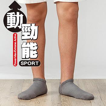 蒂巴蕾 動勁能多功能運動襪3871-3色可選(25~27cm)