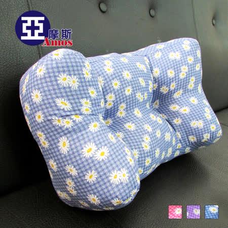 【Amos】花漾超厚實3D舒適靠腰枕/舒壓枕