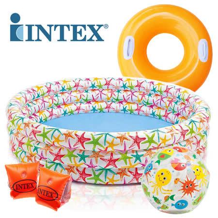【INTEX】繽紛圖案水池歡樂套組(泳池+泳圈+海灘球+手臂圈) 56440+59050+59258