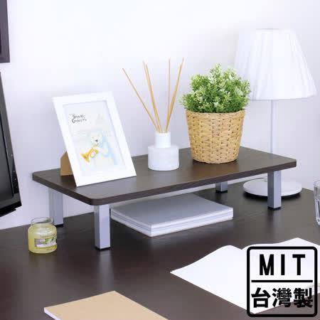 【環球】寬60公分-桌上型置物架/螢幕架(二色可選)-1入/組